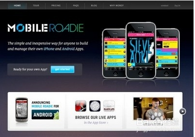 Mobile Roadie APP開發工具